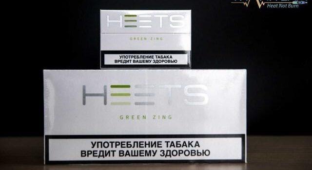 Sản phẩm cuối cùng trong danh sách mà chúng tôi muốn chia sẻ đó chính là Heets Green.