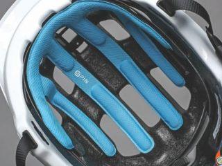 Công nghệ Spin mũ xe đạp
